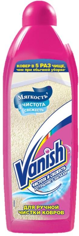 VANISH Шампунь для ручной чистки ковров 750 мл