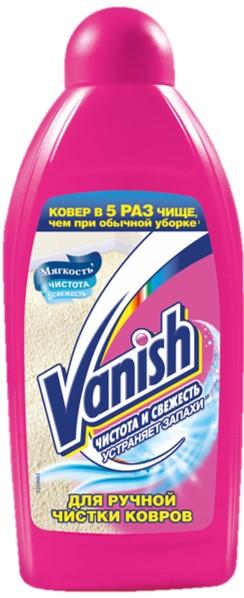 VANISH Шампунь для ручной чистки ковров